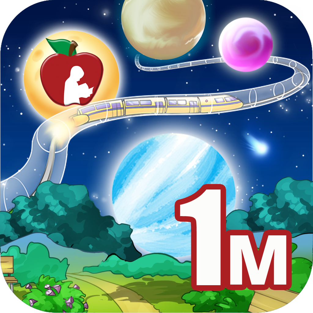 Park Planet Map 1 Level B Member App in iTunes