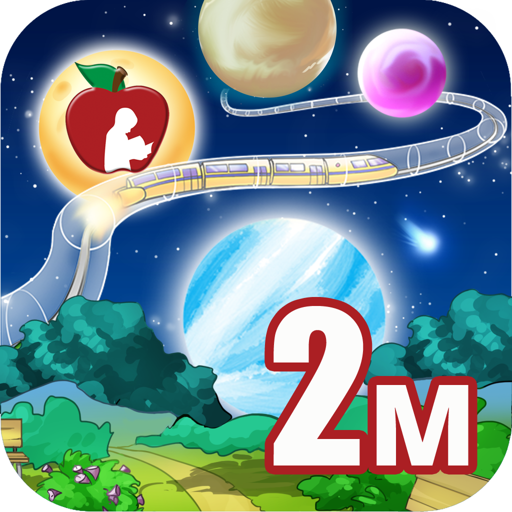Park Planet Map 2 Level B Member App in iTunes